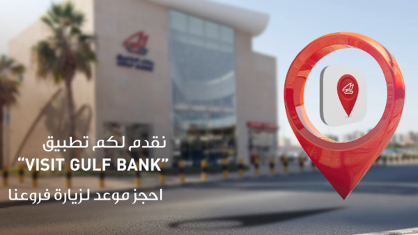 Gulf bank selects SEDCO's appointment booking app