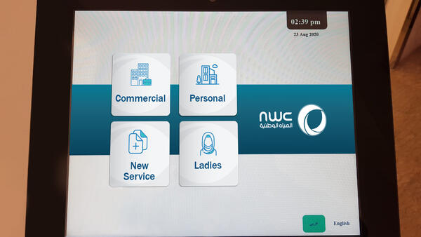 SEDCO's virtual queuing solutions for the National Water Company in Saudi Arabia